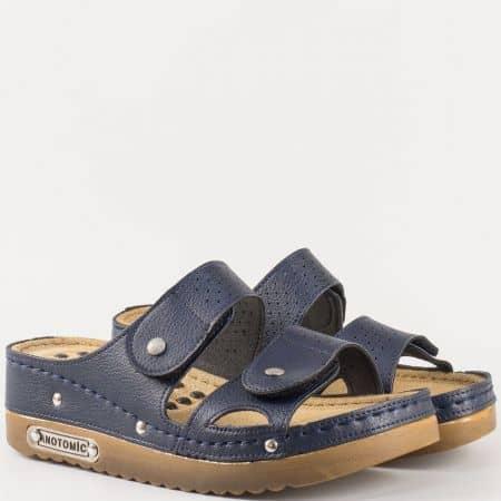 Сини дамски чехли с регулиращи се каишки 13357s