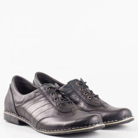 Дамски ежедневни обувки с връзки и модерна визия от естествена кожа на шито удобно ходило 16714004ch