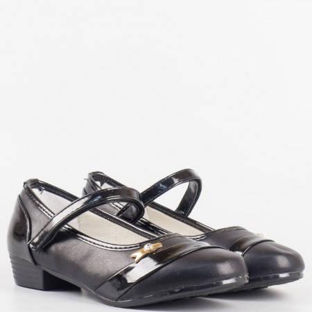 Детски комфортни обувки с велкро лепенка на анатомично ходило на български производител в черен цвят 2123-35ch