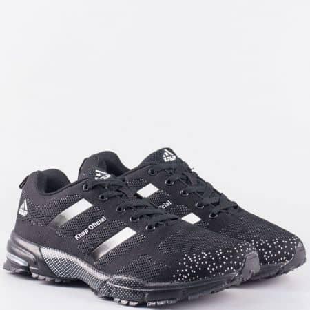 Черни мъжки маратонки Knup от текстил 28471-45ch