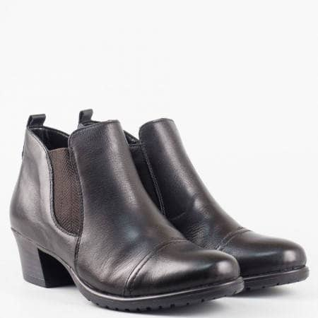Дамски ежедневни комфортни боти от висококачествена естествена кожа с вградени Аntishokk и Flex-comfort системи на известната марка Remonte в черен цвят 3177ch
