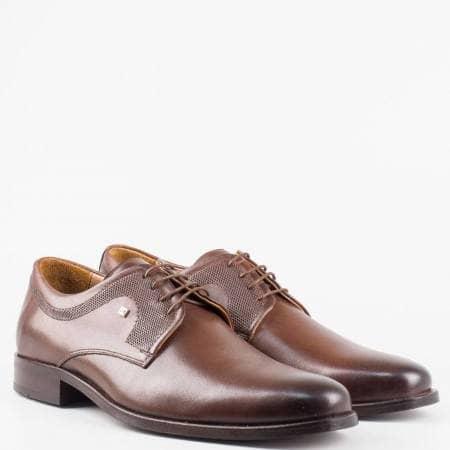Мъжки официални обувки от естествена кожа с връзки в кафяв цвят 522001k