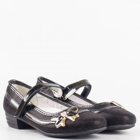 Детски комфортни обувки с кожена анатомична стелка на български производител в черен цвят 699-35tch