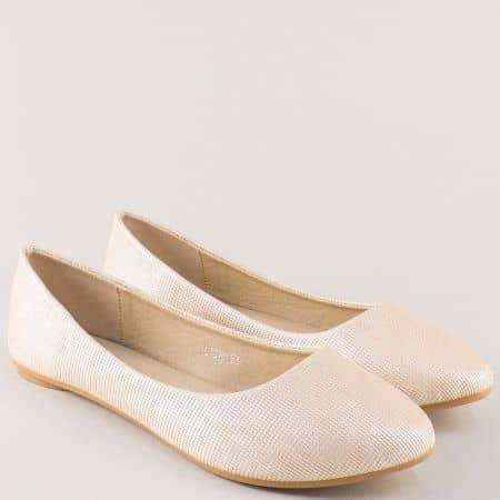 Златисти дамски обувки, тип балерини на равно ходило 7310zl