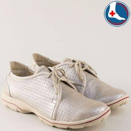 Кожени дамски обувки в златисто с връзки и перфорация 8439zl