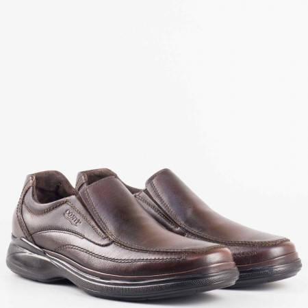 Мъжки ежедневни обувки с естествена кожена стелка на утвърден български производител в кафяв цвят 8766k
