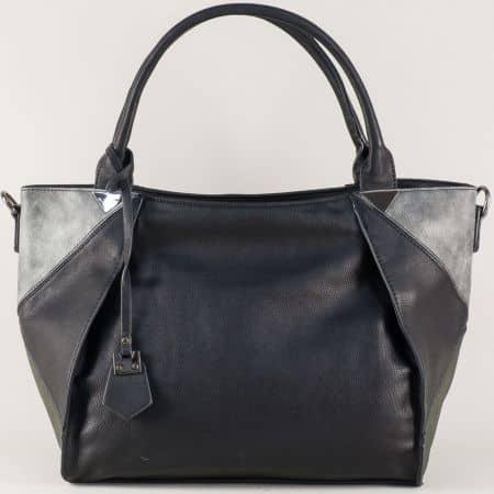 Модерна дамска чанта в сив и черен цвят с две прегради ch0599sv