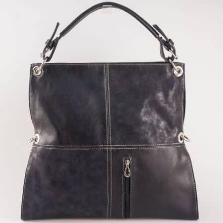 Дамска чанта за всеки ден с две дръжки, които се регулират на водещ български производител в черно ch1057ch