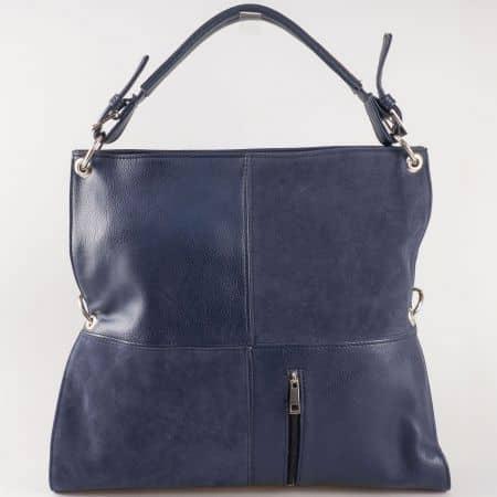 Дамска ежедневна чанта с две дръжки - къса и дълга на водещ български производител в син цвят ch1057s