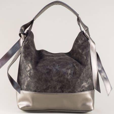 Модерна дамска чанта на български производител ch1203brz