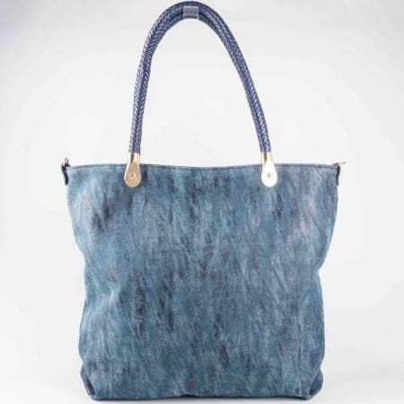 Дамска чанта за всеки ден с трит ефект на български производител в син цвят ch1235s