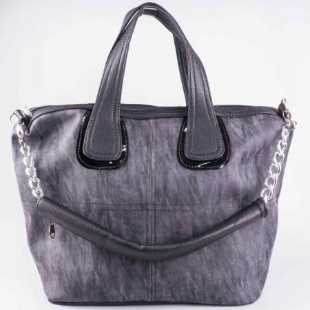 Дамска чанта тип торба с изчистена визия в черен цвят с две къси и една дълга дръжки  ch1239nch