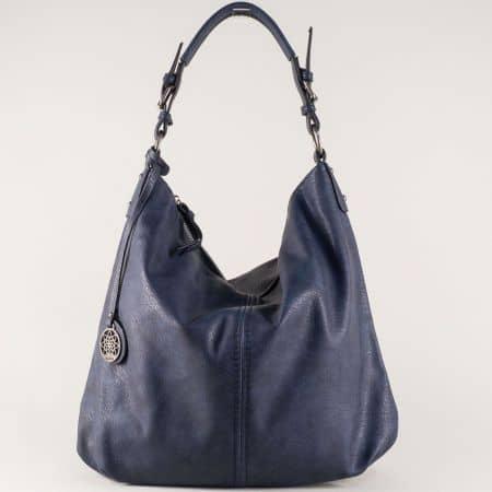 Ежедневна дамска чанта в синьо с две прегради ch1540171s