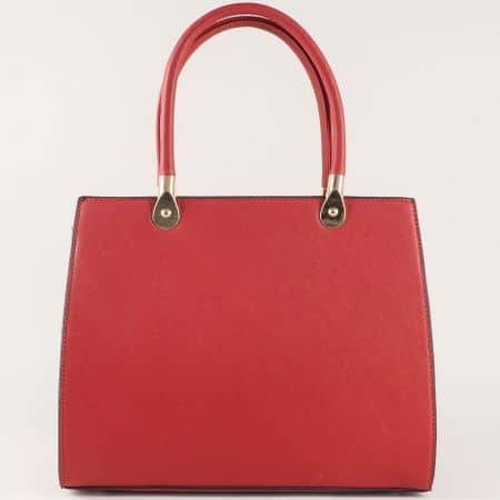 Червена дамска чанта с две къси и допълнителна дълга дръжка ch280016chv