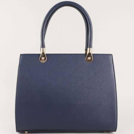 Синя дамска чанта на гръцки производител с къси и допълнителна дълга дръжки ch280016s