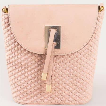 Малка розова дамска чанта с твърдо дъно ch300rz