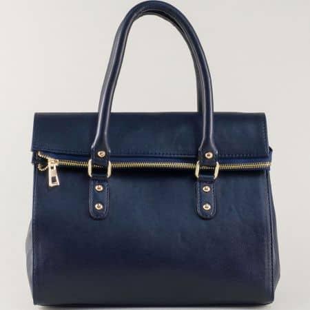 Синя дамска чанта с две къси и допълнителна дълга дръжка ch671s
