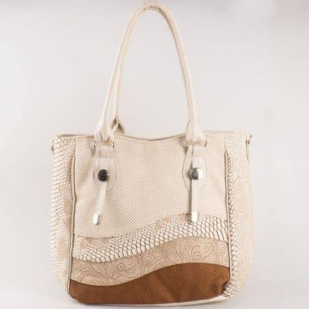 Дамска чанта за всеки ден с атрактивна визия с две дръжки - къса и дълга в бежов и кафяв цвят ch834bjk