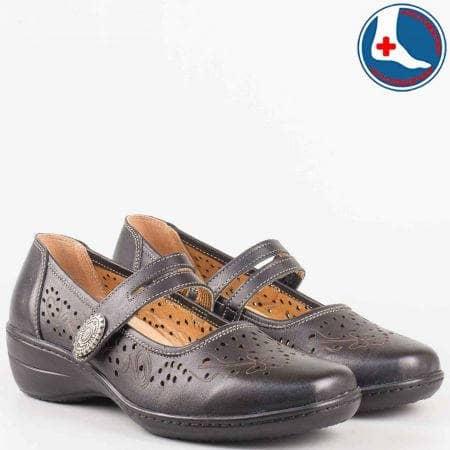 Черни дамски ортопедични обувки с лепка- Loretta от естествена кожа с перфорация l5168ch