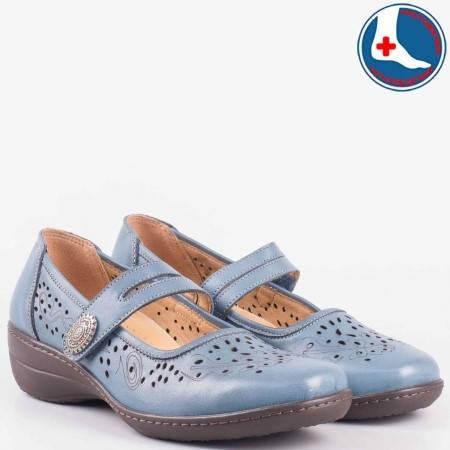 Анатомични дамски обувки Loretta с перфорация , изработени от 100%  естествена кожа в тъмно син цвят l5168s