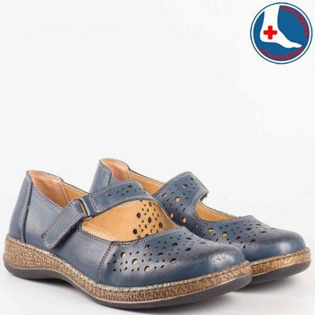 Дамски шити обувки- Loretta с лепка от перфорирана естествена кожа в син цвят с подвижна ортопедична стелка l5746s
