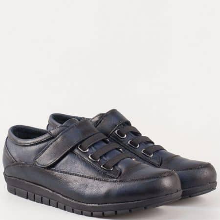 Сини дамски обувки на гъвкаво ходило с връзки и лепка m15001s