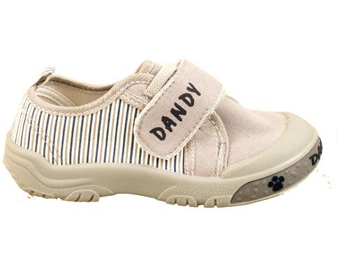 Удобни детски обувки от висококачествен текстил в бежов цвят 17807sv