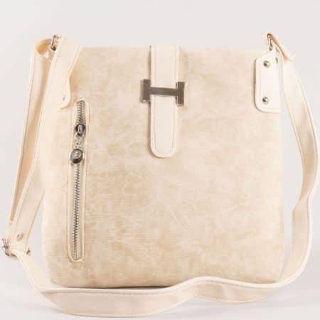 Дамска ежедневна чанта със семпла визия на български производител в бежов цвят s1110bj