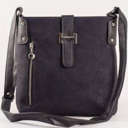Дамска малка чанта за всеки ден с дълга дръжка на български производител в черно s1110ch