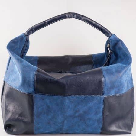 Дамска чанта за всеки ден с атрактивна визия в съчетание от висококачествена еко кожа и набук в син цвят s1126s