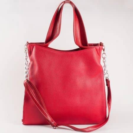 Дамска чанта за всеки ден с атрактивна визия и две дръжки на български производител в червен цвят s1131chv