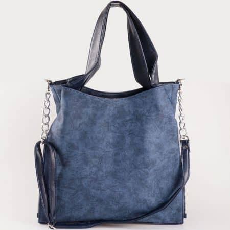 Дамска чанта за всеки ден с две дръжки на водещ български производител в син цвят s1131ts