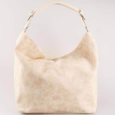 Дамска ежедневна чанта с дълга и къса дръжка на български производител в светло бежово s1187sbj