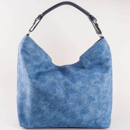 Дамска чанта за всеки ден със стилна визия и две дръжки на български производител в светло син цвят s1187s