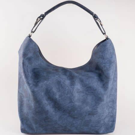 Дамска чанта с две дръжки на български производител в тъмно син цвят s1187ts