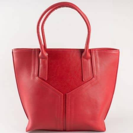 Дамска ежедневна чанта с две дръжки на български производител в червен цвят s1188chv