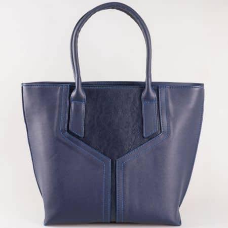 Дамска ежедневна чанта с атрактивна визия на български производител в син цвят s1188s