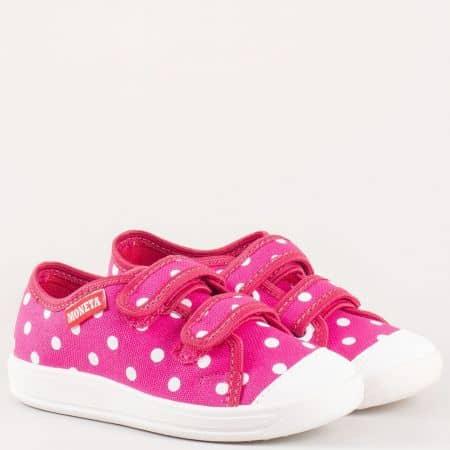 Детски текстилни обувки на точки с две лепки в розово и бяло на български производител u062tckt