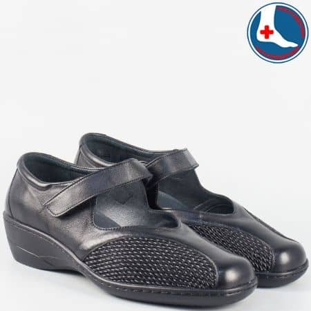 Дамски шити, кожени, ортопедични обувки- Naturelle в черен цвят z1109ch