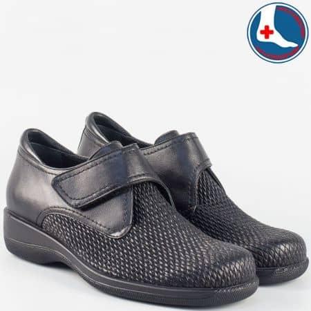 Ортопедични дамски обувки на платформа- Naturelle от черна естествена кожа z571ch