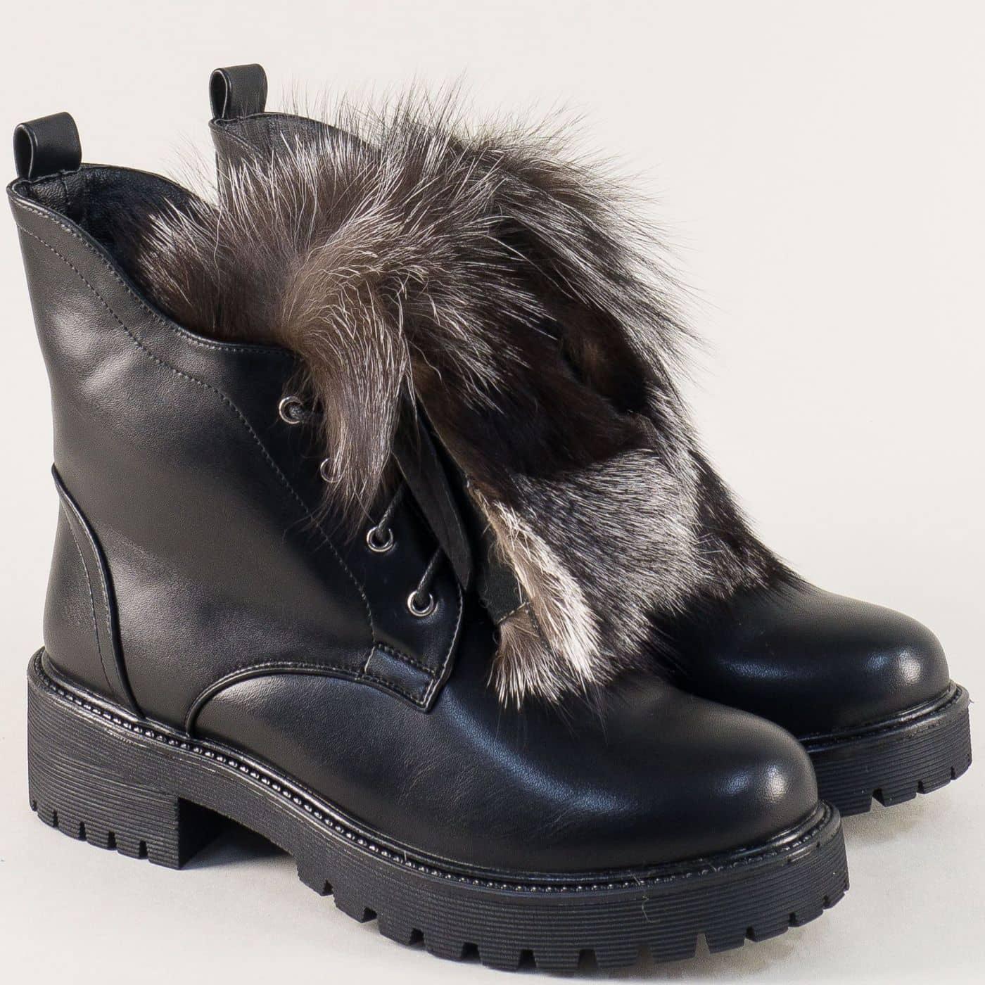 2a2f28a4aad Дамски обувки с естествен пух 207991ch - Zebra 1992