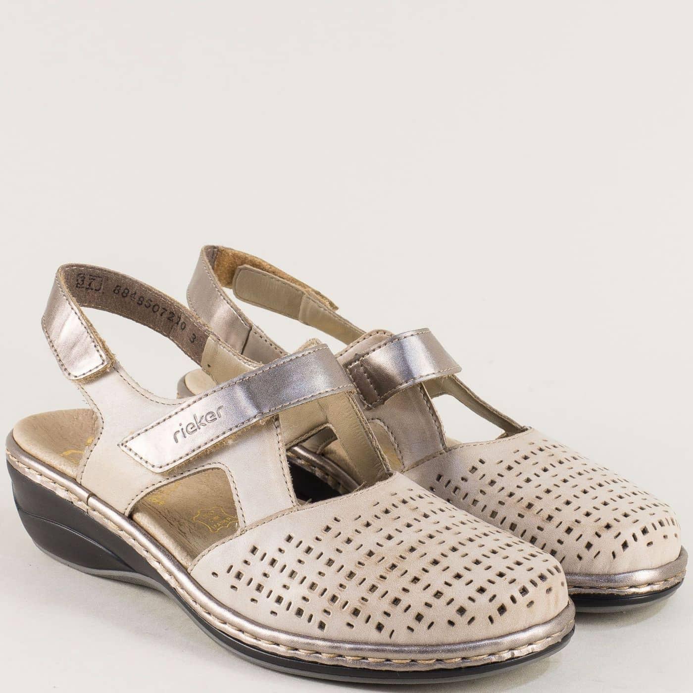 cfc4f21c948 Бежови дамски сандали от естествена кожа с перфорация 47775bj - Sisi-bg.com