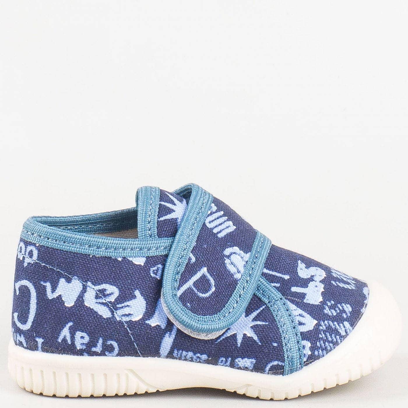 2ed905f1ef5 Текстилни детски пантофи с велкро лепенка в син или бежов цвят на водещ  български производител pf9-30