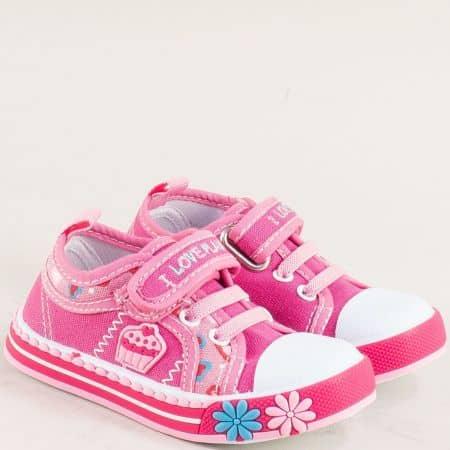 Детски розови гуменки от текстил 012115rz