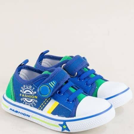 Детски кецове в син цвят с велкро лента- MAT STAR 012118s