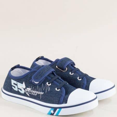 Детски кецове в бяло и синьо с велкро лента- MAT STAR 012130s
