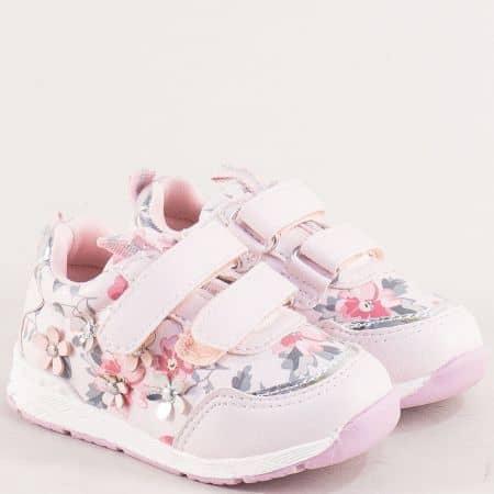 Розови детски маратонки с две лепки- MAT STAR 015428rz