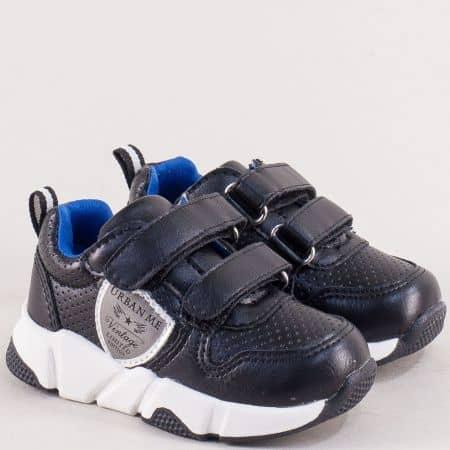 Черни детски маратонки с две лепки на удобно ходило 015431ch