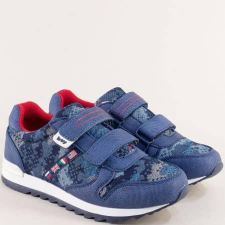 Детски маратонки в син цвят с две лепки- MAT STAR 016283s