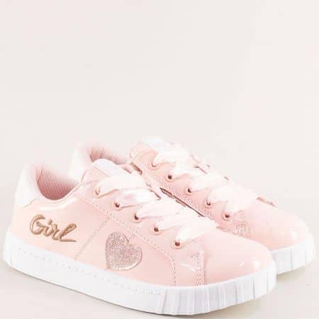 Розови детски кецове със сатенени връзки- MAT STAR 016289lrz